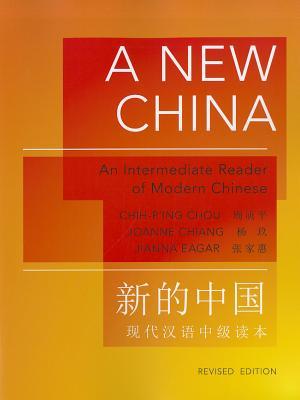 A New China By Chou, Chih-P'Ing/ Chiang, Joanne/ Eagar, Jianna